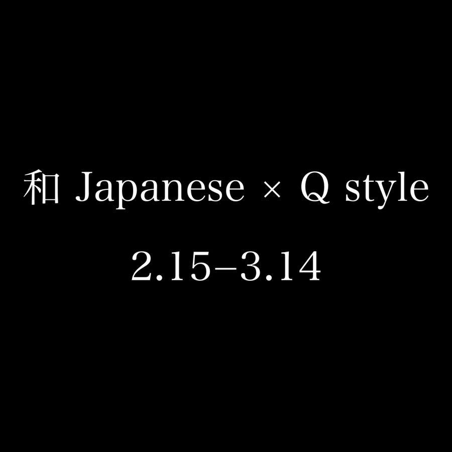 期間限定「Q×和」メニュー☆